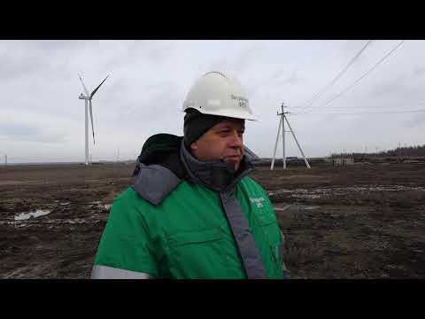 В Красносулинском районе реализуется инвестиционный проект по строительству ветропарков