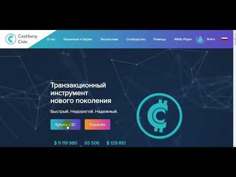 В сети интернет сведения о доходах