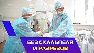 Настоящий прорыв в региональной медицине