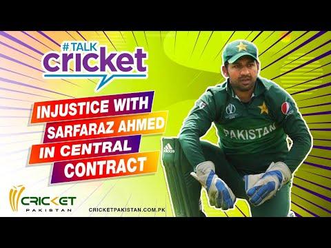 معاہدے میں سرفراز احمد کے ساتھ ناانصافی