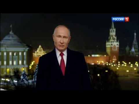 Новогоднее поздравление Владимира Путина и учёного-предпринимателя  2019 г  Сравните )