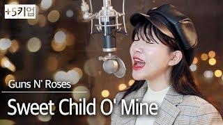 (+5 Key Up) Sweet Child O' Mine- Guns' N Roses Cover | Bubble Dia