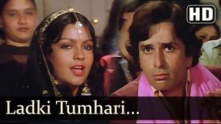 مازيكا Krodhi - Ladki Tumhari Kanwari Rah Jaati Ke Mano Hamara - Kishore Kumar - Asha Bhonsle تحميل MP3