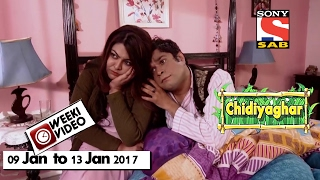 WeekiVideos | Chidiyaghar | 9th Jan to 13th Jan 2017 | Episode 1332 to 1336