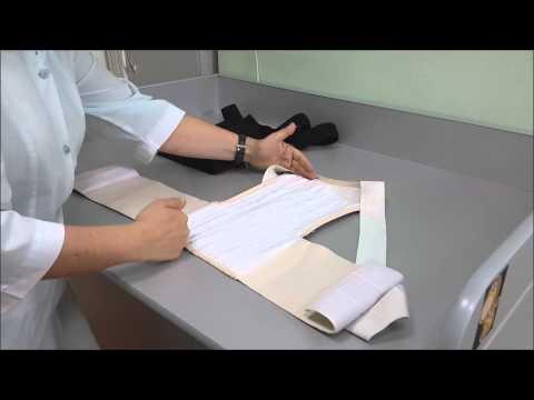 Корсет ортопедический поясничный 5