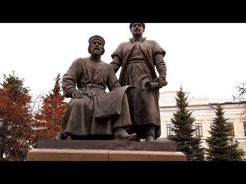 Памятник зодчим Казанского кремля. Достопримечательности Казани.
