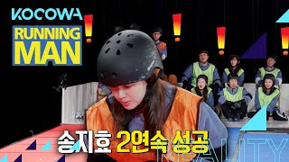 Ji Ho is amazing! Watch her conquer the Squid Game glass bridge [Running Man Ep 576]