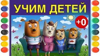 Собачки мультик - Щенки Бублик и Кисточка | Семейка Собачек Гав Гав Гав | Мультики для детей