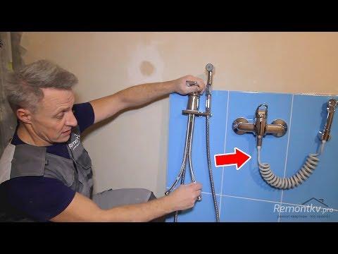 Какой гигиенический душ выбрать? 3 вида гигиенического душа, особенности монтажа и использования.