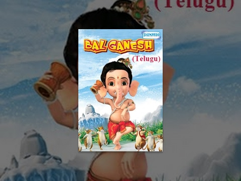 BalGanesh1-TeluguAnimationMovie