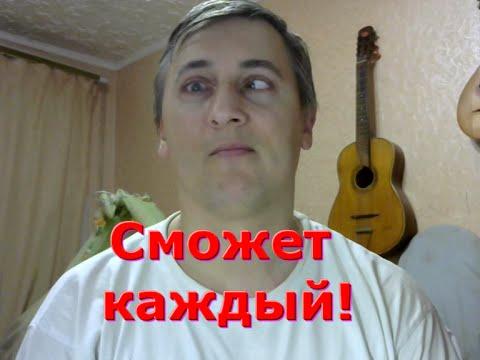 Круглые очки для зрения украина