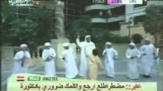 تحميل اغاني حمد العامري - سلام الله by pehawry 007 MP3