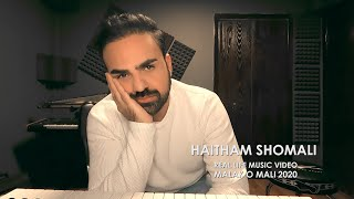تحميل اغاني Haitham Shomali - MALAK O MALI 2020 هيثم الشوملي مالك ومالي | REAL LIVE MUSIC VIDEO MP3