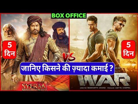 War Vs Sye Raa Narasimha Reddy, War Box Office Collection Day 5, Hrithik Roshan, Tiger Shroff, #WAR