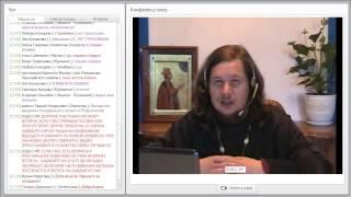 Православное добровольчество на службе семьи (прот. Михаил Зазвонов)