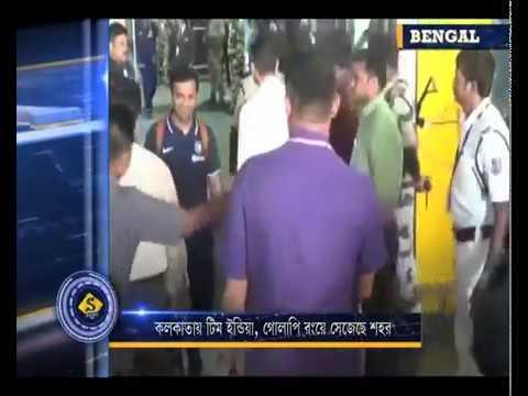 TEAM INDIA REACHES KOLKATA, CITY DECKS UP IN PINK