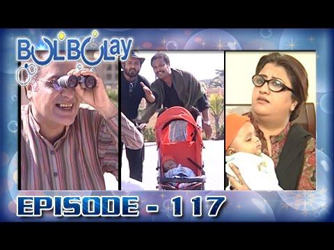 Bulbulay Ep 117 - ARY Digital Drama