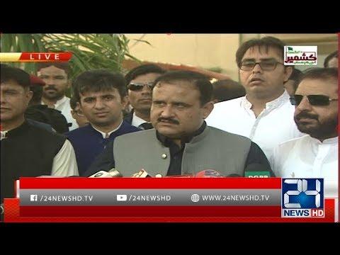 Chief Minister Punjab Sardar Usman Buzdar Media Talk In Bahawalpur | 12 August 2019