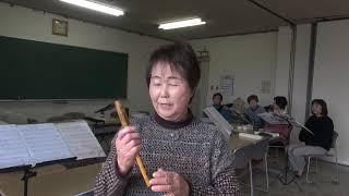 【ご近所サークル図鑑】よし笛 よし笛愛好会レイラクラブ