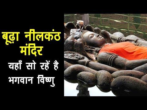 Download Budhanilkantha Mandir Nepal Artha | Dangdut Mania
