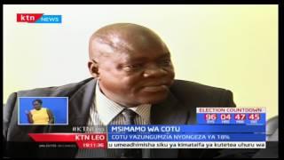 Ernest Nadome amepongeza hatua ya Rais Uhuru Kenyatta kuongeza mapato ya chini zaidi