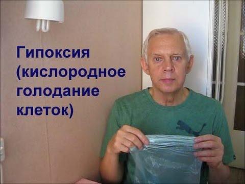 Гипертония лечение луком