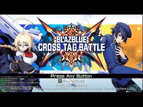 Steam Community :: BlazBlue Cross Tag Battle