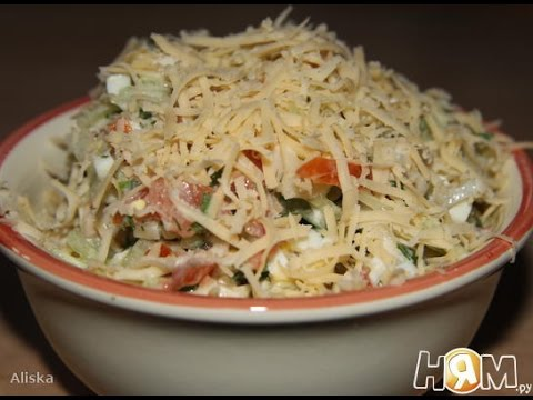 Салат Бахор  Узбекская кухня