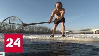 Москву радует настоящая русская зима - Россия 24