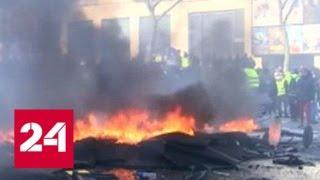 Франция возмущена: Париж горит, а Макрон катается на лыжах - Россия 24