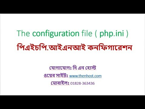 Download How To Solve Wordpress Maximum Upload File Size Php