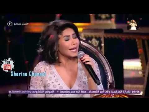 شيرين عبد الوهاب - كده يا قلبي