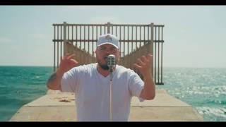 Interstate Fatz - U Know How I Do It (Official Video)