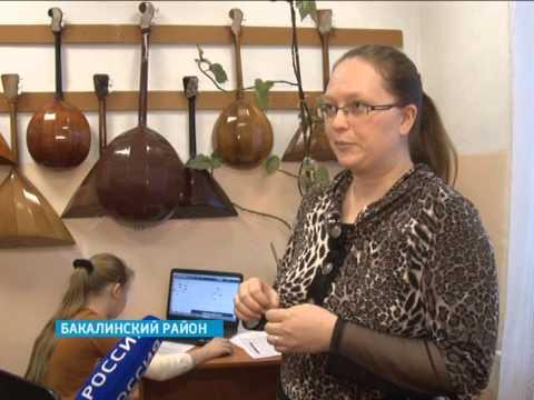 Воспитанники Бакалинской районной школы искусств обживают новый концертный зал