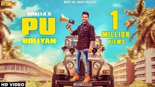 Pu Boliyan (Full Song) Challa - New Punjabi Songs 2017 - Latest Punjabi Songs 2017 - WHM