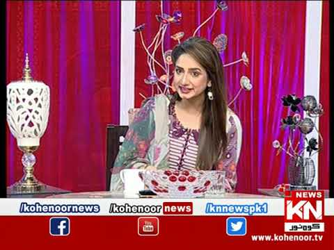 Good Morning 09 April 2020 | Kohenoor News Pakistan