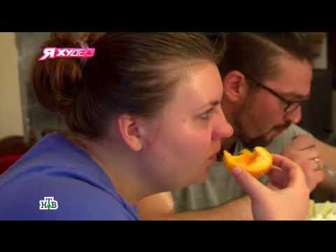 Я худею! на НТВ.  Худеем на диетических бутербродах (4 сезон 14 выпуск)