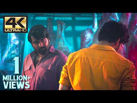 மாஸ்டர்  இறுதி சண்டை காட்சி  Climax Clash Scene | Master | 4K (English Subtitle)
