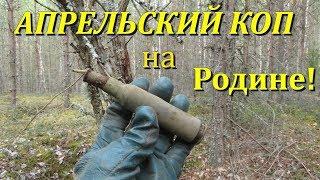 Рыбалка в россия псковская область остров