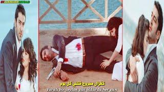 اغاني حصرية اروع اغنية تركية من مسلسل دموع الورد???? تحديث الترجمة((2019))عمار ونرمين تحميل MP3