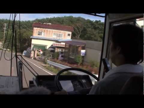 Kesennuma Oshima Island: Part 1