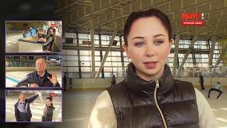2016-03-30 - Реальный спорт   Елизавета ТУКТАМЫШЕВА и Алексей МИШИН о Чемпионате Мира