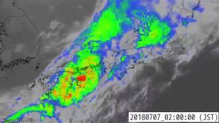 [ひまわり8号]停滞する降水帯-西日本豪雨2018.7.6/CEReS,ChibaUniversity