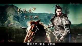【HD Trailer】《爱无痕》首曝片花 The Love Without Atrace   佟丽娅  Tong Liya,杨烁,佟大为   YouTube