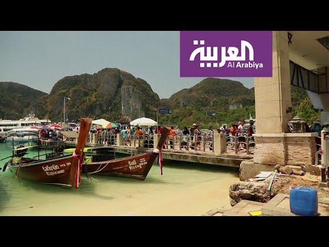 العرب اليوم - تعرّف على أفضل الوجهات السياحية في 2020