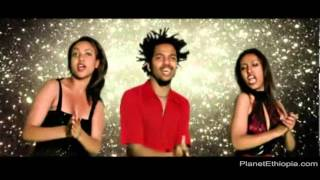 Ethio Rock at It's Best!  Jano Band - Ayrak አይራቅ (Amharic)
