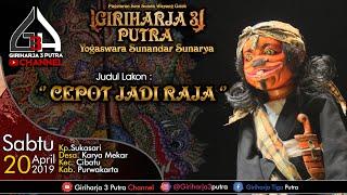 '' CEPOT JADI RAJA ''   SIARAN TUNDA GIRIHARJA 3 PUTRA    Yogaswara Sunandar
