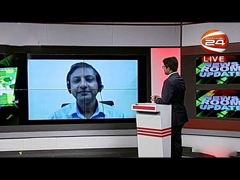 করোনাকালীন শিক্ষা ব্যবস্থা | Newsroom Update | 28 September 2020