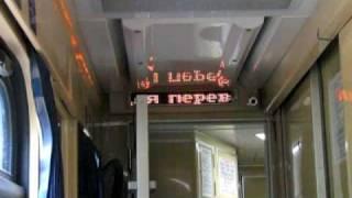 В вагоне поезда Москва - Киев