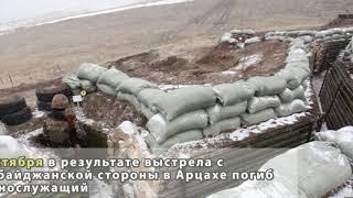 Обзор важнейших  новостей Армении за неделю